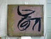 1985-87-paintings-061