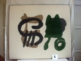 1998-99-paintings-054