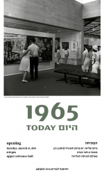 1965 Today